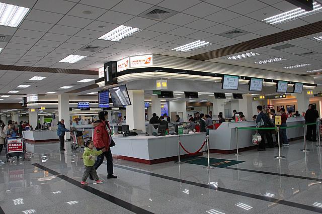 松山 空港