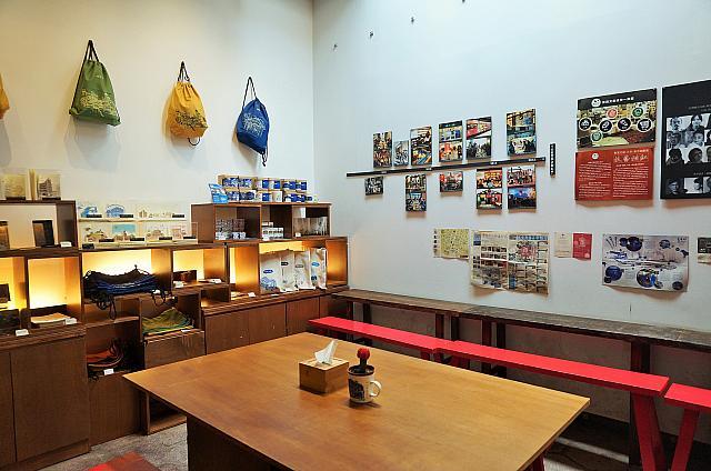 台南を行く!古民家カフェ&雑貨屋をめぐる女子の旅