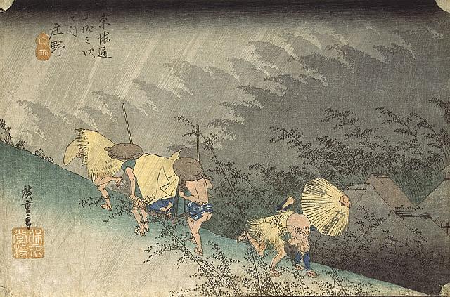 浮世絵の至宝が台湾に!