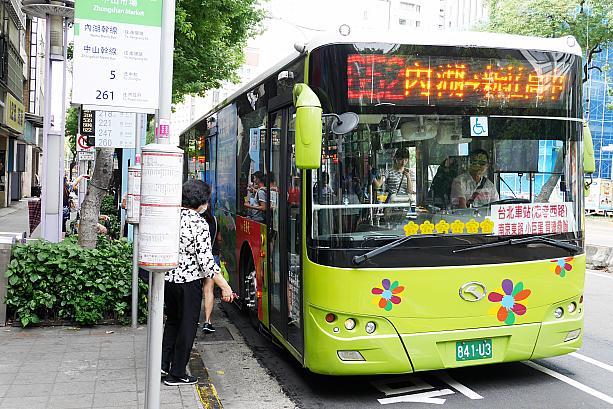 路線バス(台北地区) 路線バス 街歩き バス公車