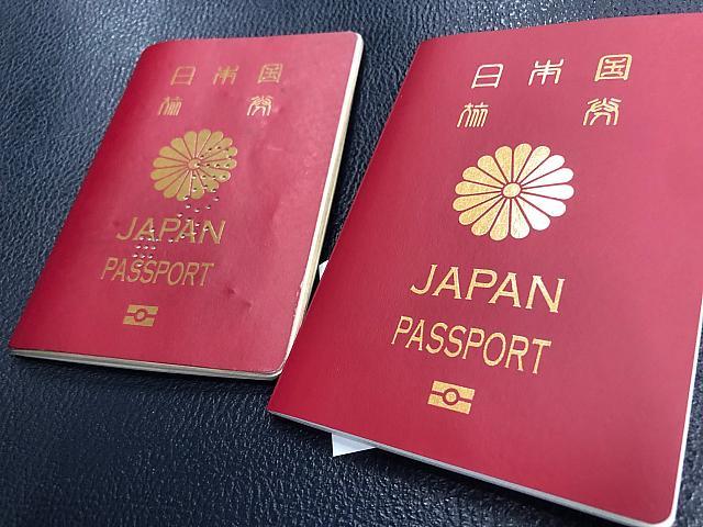 新しい パスポート