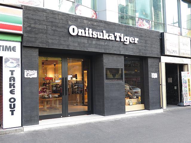 オニツカ タイガー 店舗