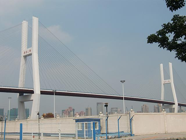 南浦大橋[ナンプーダーチャオ] | 観光-上海ナビ