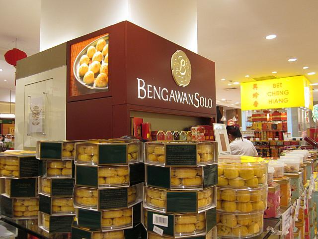 ブンガワンソロ (シンガポール高島屋店) | シンガポールナビ