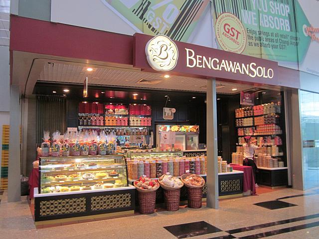 ブンガワンソロ (チャンギ国際空港 第3ターミナル) | シンガポールナビ